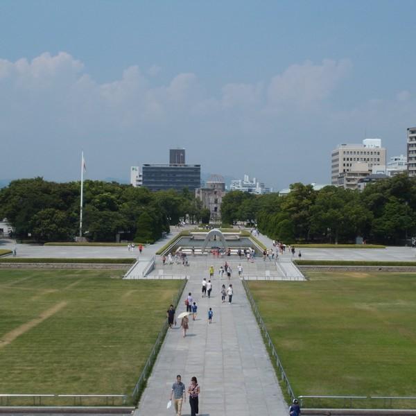 הירושימה יפן