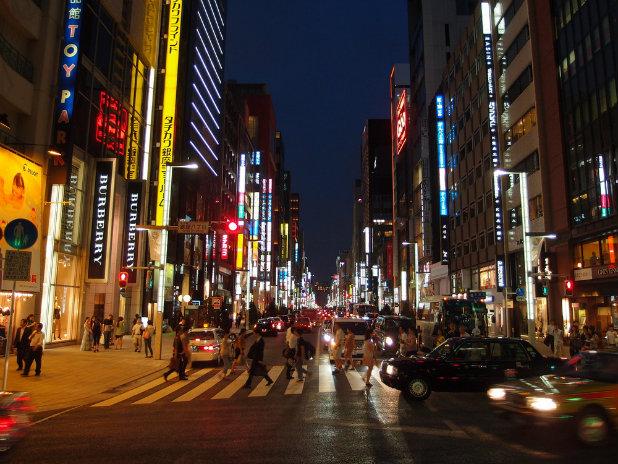 טוקיו עם ילדים