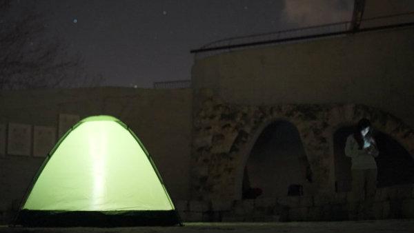 חניון לילה מרכז הארץ מצפה משואה