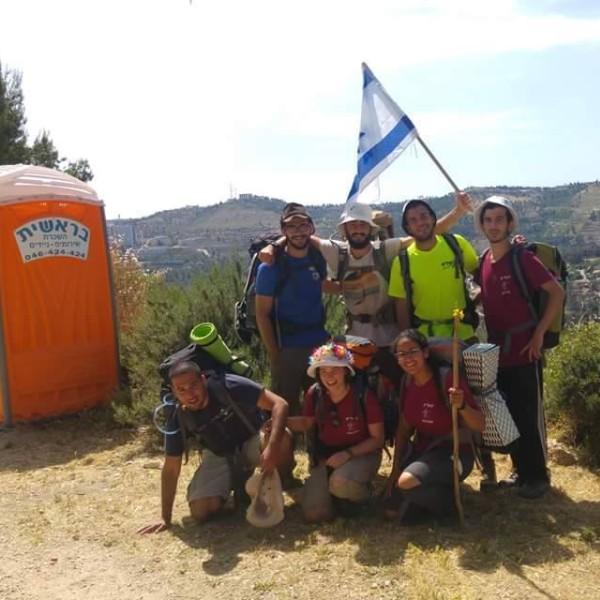 סטף אשדוד לירושלים
